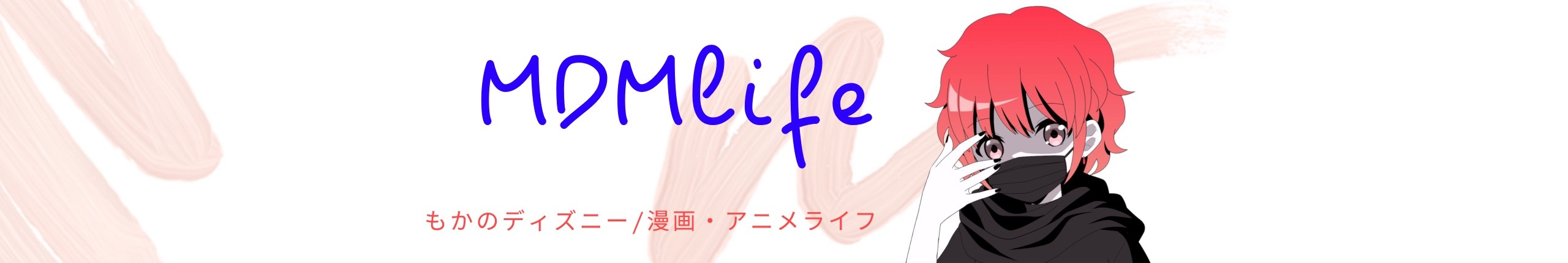 MDMlife